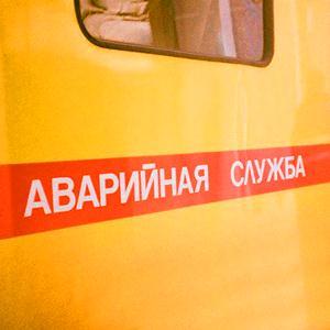 Аварийные службы Месягутово