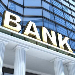 Банки Месягутово