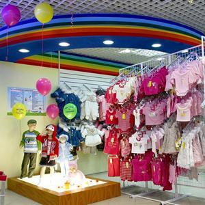 Детские магазины Месягутово