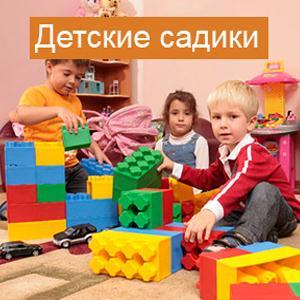 Детские сады Месягутово