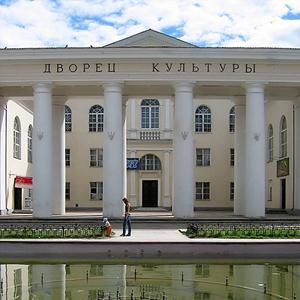 Дворцы и дома культуры Месягутово