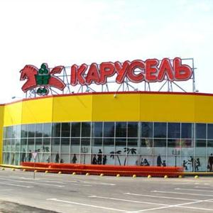 Гипермаркеты Месягутово