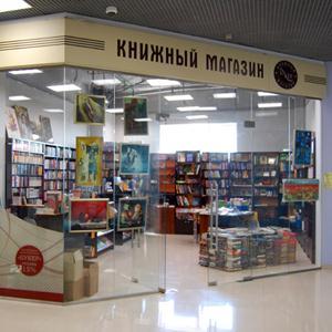 Книжные магазины Месягутово