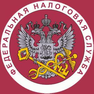 Налоговые инспекции, службы Месягутово