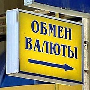 Обмен валют Месягутово