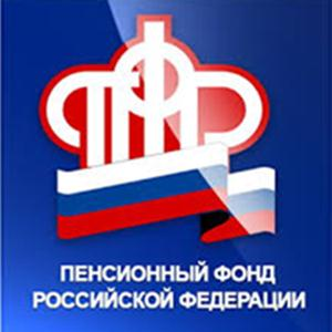 Пенсионные фонды Месягутово