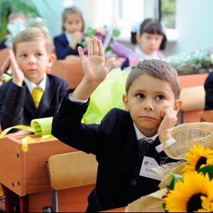 Школы Месягутово