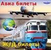 Авиа- и ж/д билеты в Месягутово