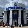 Автовокзалы в Месягутово