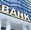 Банки в Месягутово