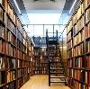 Библиотеки в Месягутово
