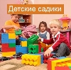 Детские сады в Месягутово