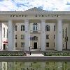 Дворцы и дома культуры в Месягутово