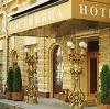 Гостиницы в Месягутово