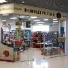 Книжные магазины в Месягутово