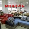 Магазины мебели в Месягутово