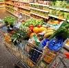 Магазины продуктов в Месягутово
