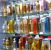 Парфюмерные магазины в Месягутово
