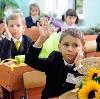 Школы в Месягутово