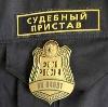 Судебные приставы в Месягутово