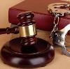 Суды в Месягутово