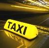 Такси в Месягутово