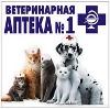 Ветеринарные аптеки в Месягутово