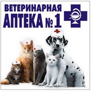 Ветеринарные аптеки Месягутово